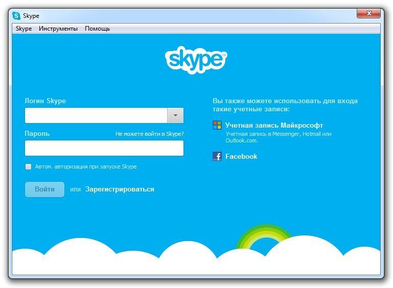 Установка Скайп