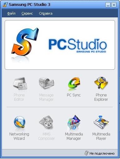 Скачать программу для ps studio скачать программой dmde