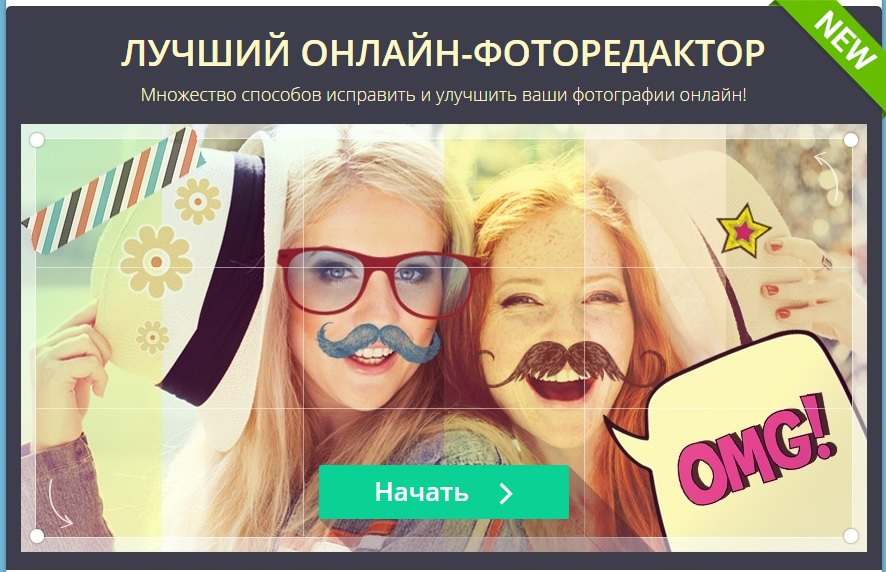 Логотип Funny Photo Maker