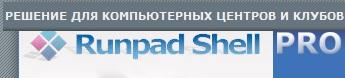 Runpad Pro