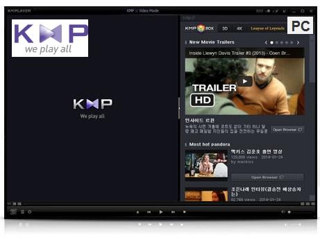 kmplayer скачать бесплатно русская версия 2011
