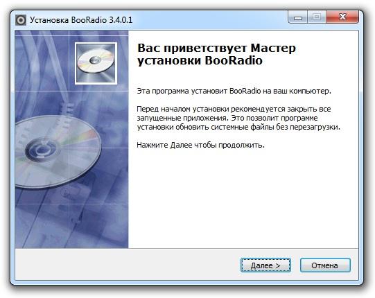 BooRadio 3.4