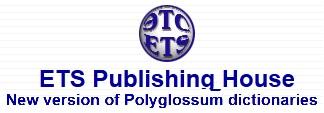 ETS Polyglossum
