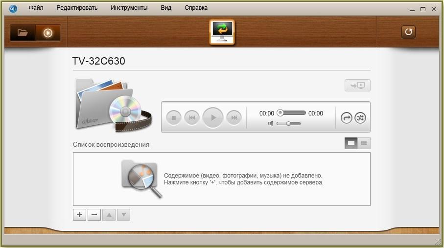 Allshare скачать для компьютера на русском