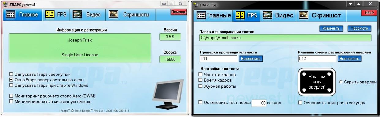 Фрапс на виндовс 10 на русском