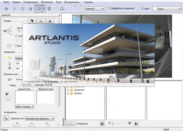 artlantis studio скачать бесплатно