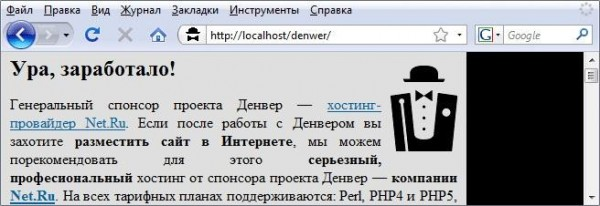 denwer для windows 7