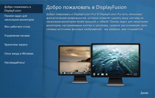 DisplayFusion 4.3