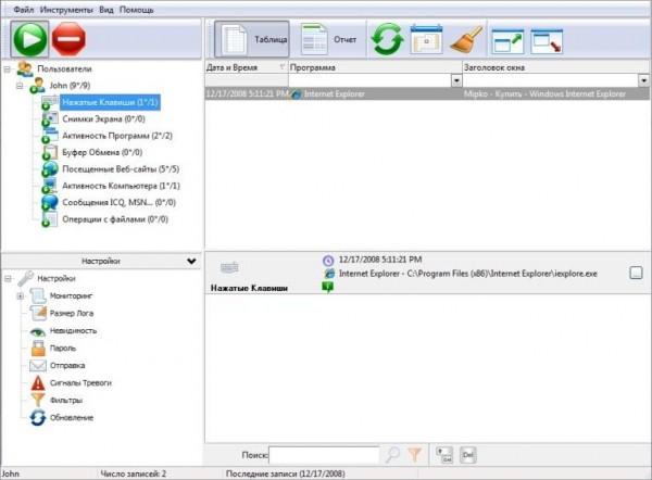 mipko personal monitor 7 бесплатно скачать можно ниже