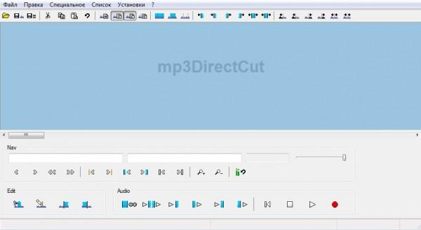 mp3DirectCut 2.18