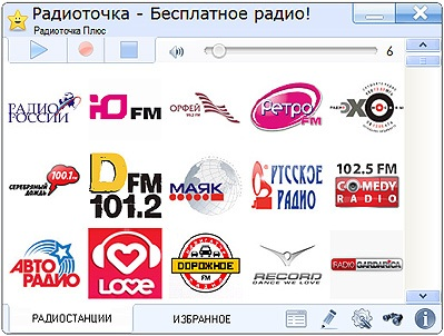 Radiotochka Plus (Радиоточка)