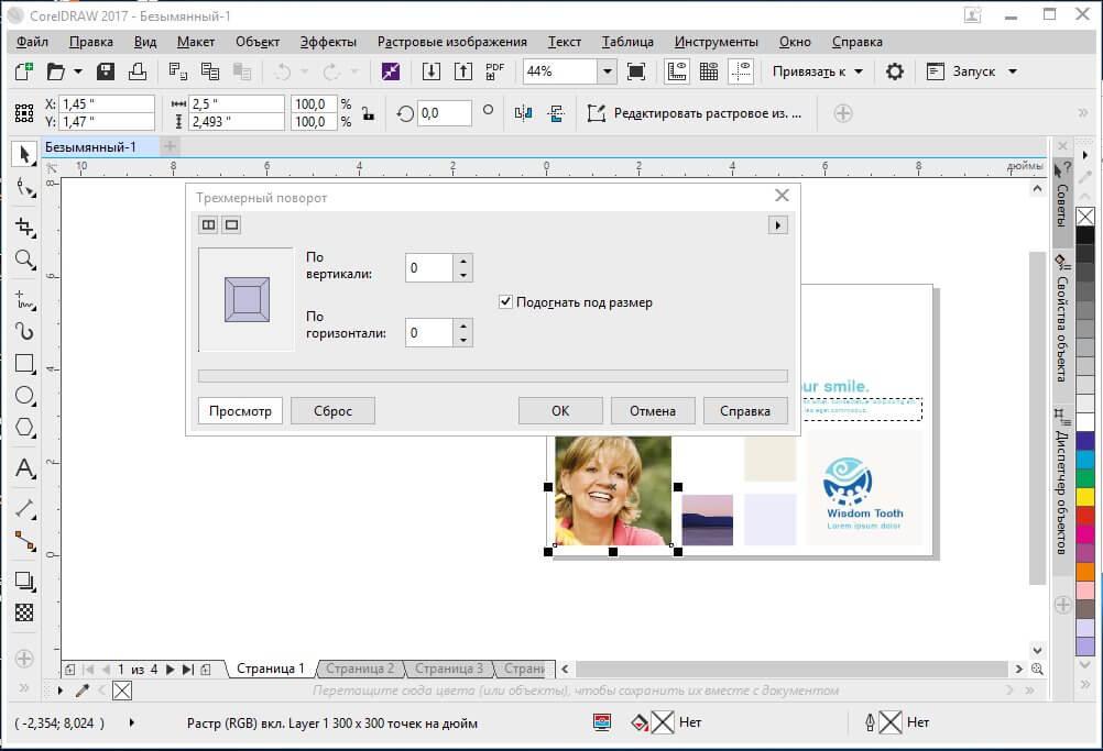 website x5 версия 12 скачать