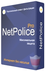NetPolice Lite
