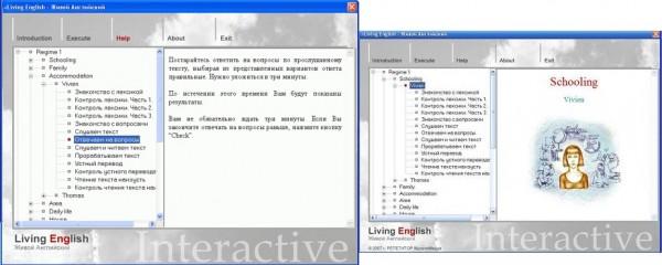 Скачать Living English