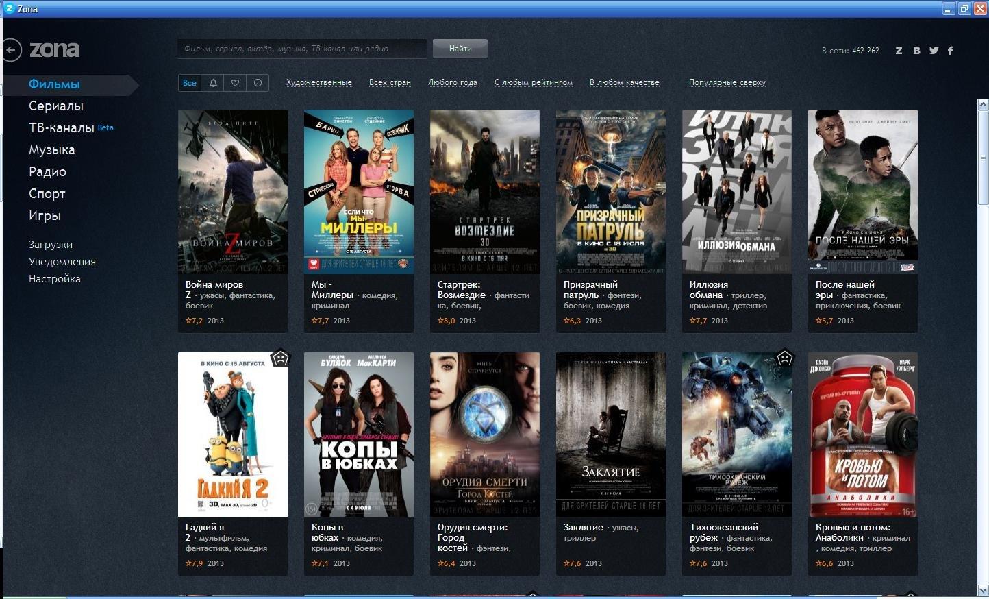 Фильмы 2018  смотреть онлайн новинки кино 2018 года бесплатно