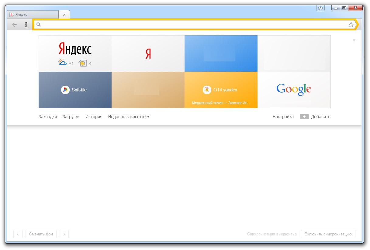 Скриншот к Яндекс браузеру