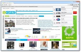 Скриншот к браузеру QIP