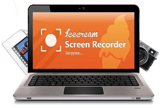 Логотип к IceCream Screen Recorder