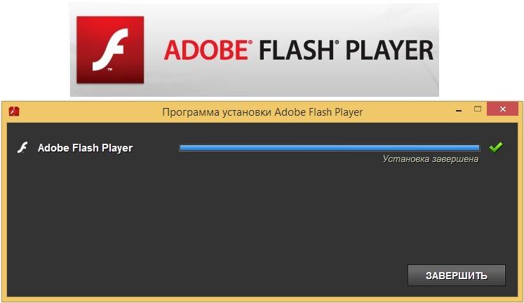 Скриншот к Adobe Flash Player