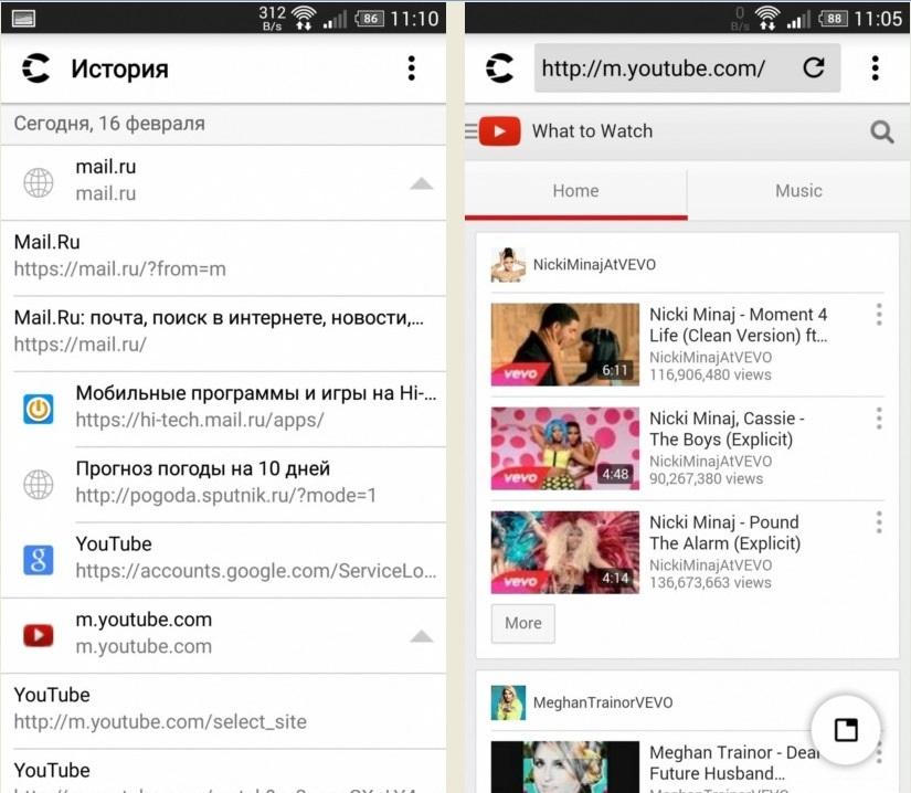 Скриншот Спутник для Андроид