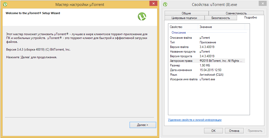 Програмку торрент на российском языке для виндовс 10 64 бит