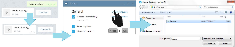 Telegram русификация для Windows и Mac