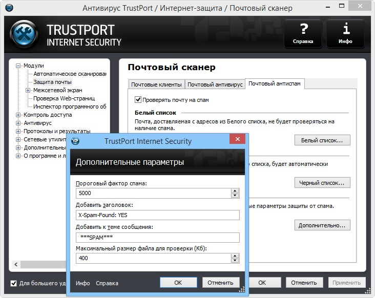 Скачать TrustPort Internet Security
