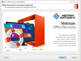hetman-data-recovery-pack-screenshot-4
