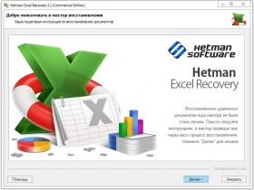 hetman-data-recovery-pack-screenshot-5