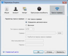 dropbox-screenshot-4