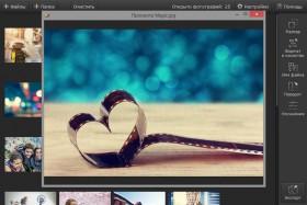 paketnyj-fotoredaktor-screenshot-2