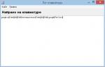 neospy-screenshot-4