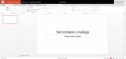 yandeks-zapustil-alternativu-google-docs-3