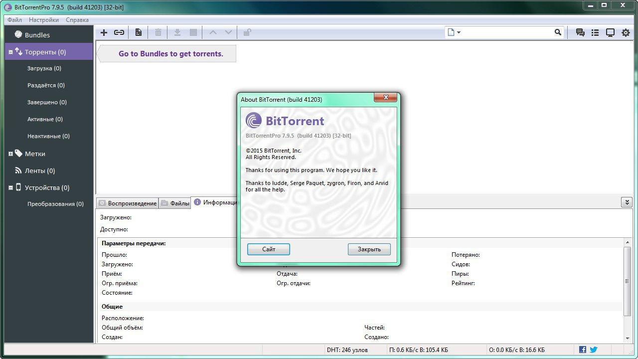 Драйвера для Windows 7 Acer