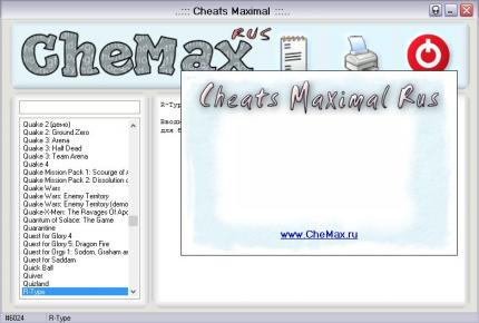 Окно программы CheMax