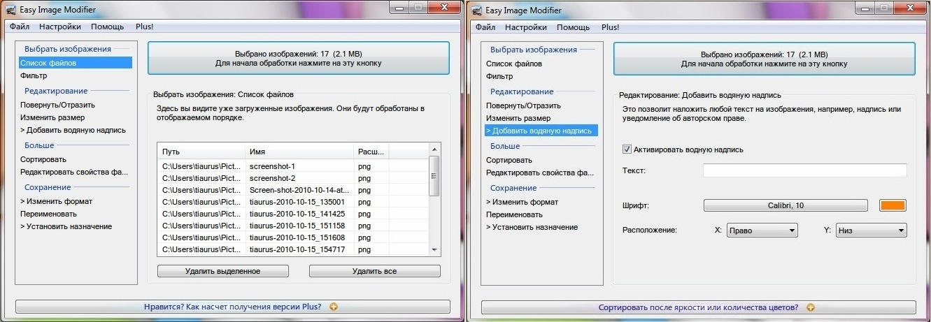 easy-image-modyfier-screenshot-1