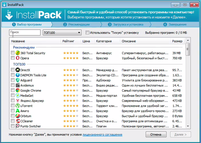 installpack-screenshot-1