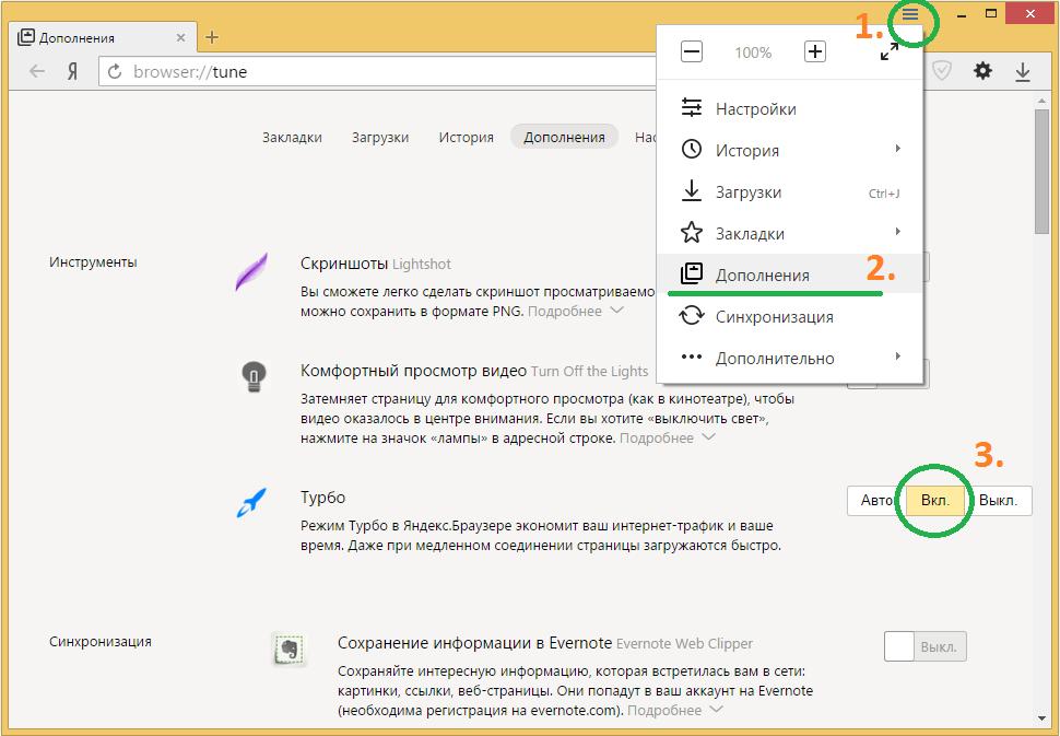 Скачать тор браузер руторг гирда проверить tor browser вход на гидру