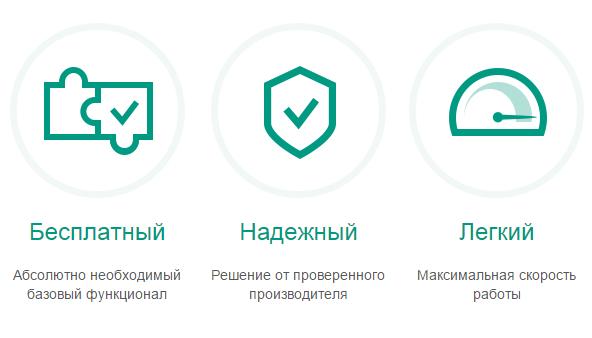 kaspersky-365-screenshot-0