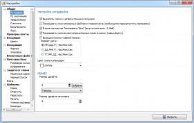 koma-mail-screenshot-2