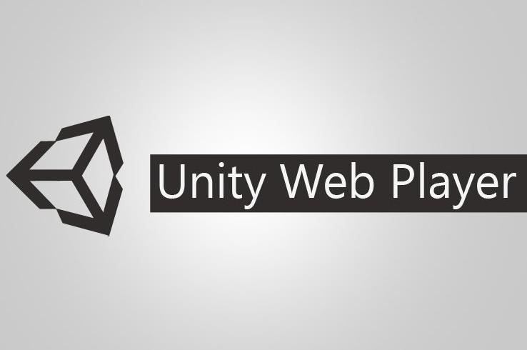 unity-web-player-screenshot-1