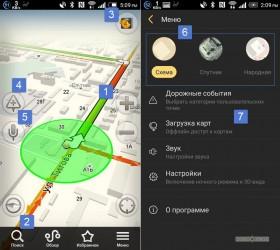 yandeks-navigator-screenshot-2