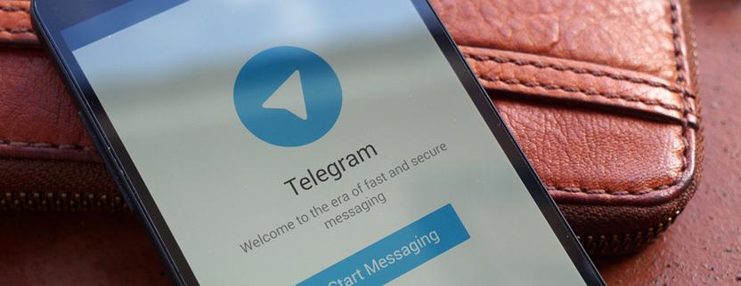 Голосовые звонки в Телеграмме