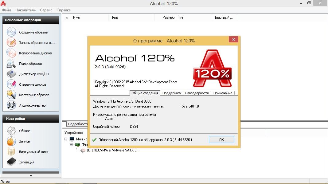 alcohol-120-1