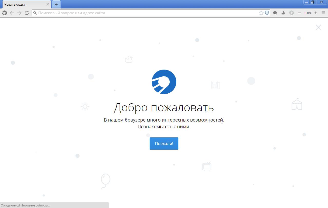 Браузер Спутник для Windows