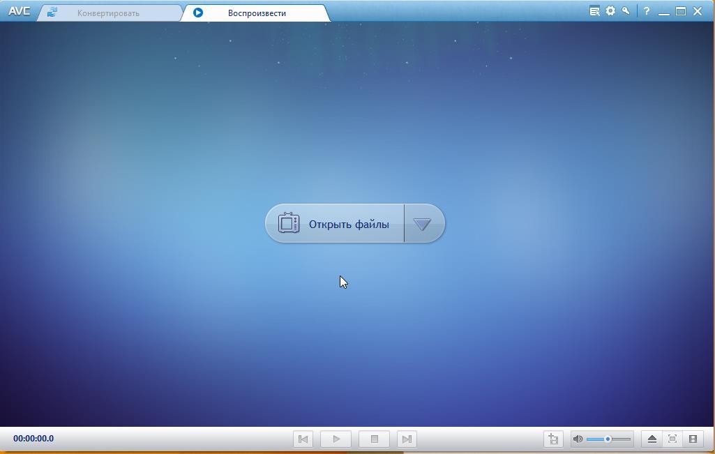 Скриншот к Any Video Converter