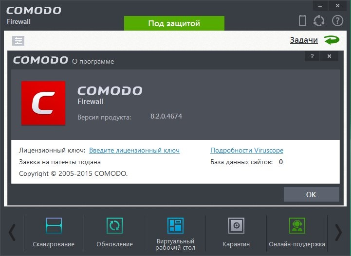 Comodo Firewall Penetrationstest