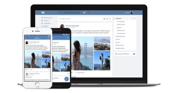 vkontakte-predstavlyaet-novyj-dizajn-1