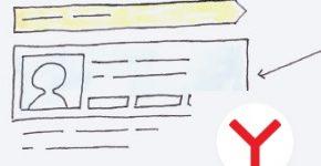 Прокрутка вкладок в Яндекс.Браузере