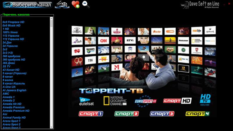 torrent-tv-pleer-1